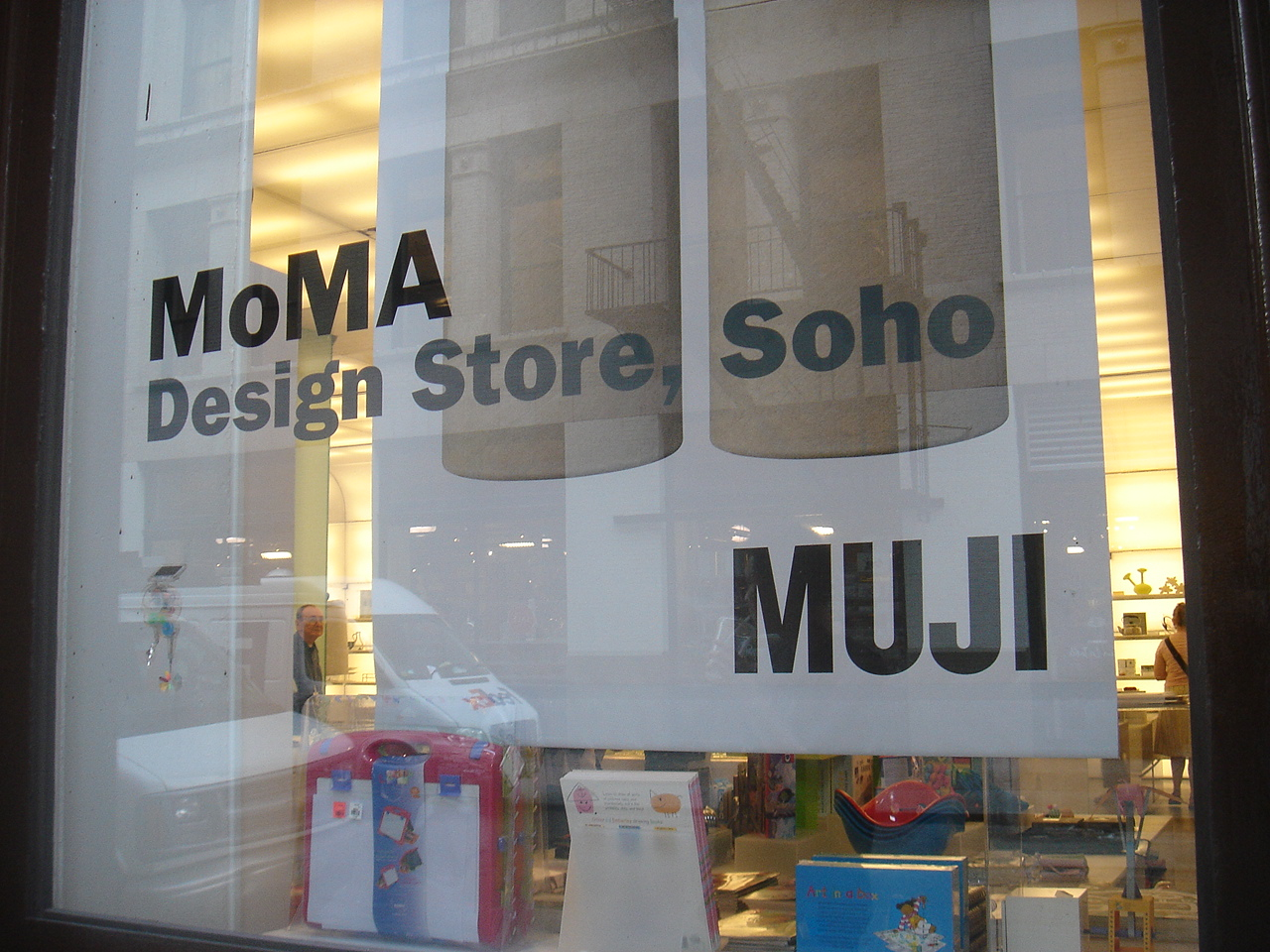MoMA Store  Top 10 Design Stores in NYC – Part II 187894623 368a6b1603 o