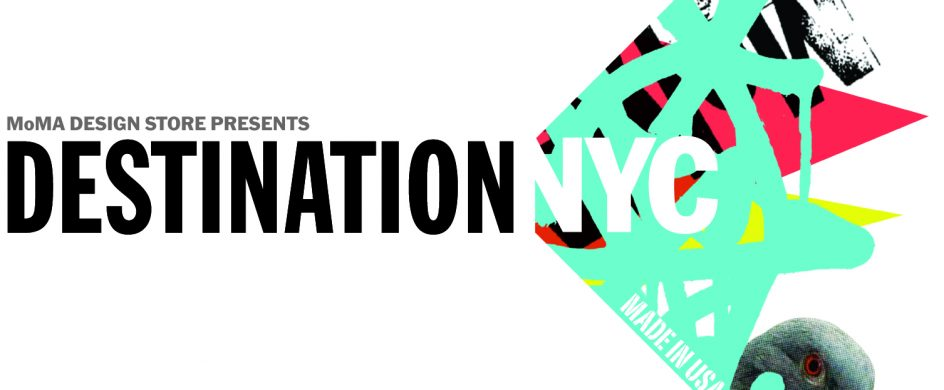 MDS_PRESENTS_DNYC_LOGO_new_york_design_Agenda  Destination NYC: MoMA Museum Store MDS PRESENTS DNYC LOGO new york design Agenda 944x390