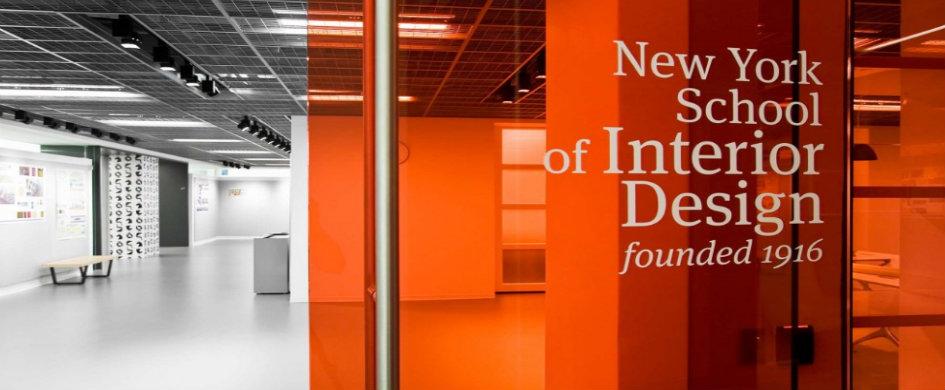 New York School Of Interior Design You Just Got Schooled New York Design Agenda