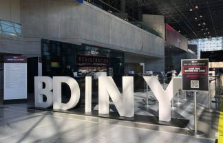 Everything You Should Know About BDNY 2018 bdny 2019 Everything You Should Know About BDNY 2019 Everything You Should Know About BDNY 2018 5 324x208